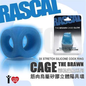 ~夜光藍~ 美國 RASCAL 惡棍滿盈系列 筋肉鳥籠矽膠立體陽具環 The Brawn Cage Cock Ring