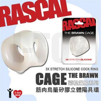~白~ 美國 RASCAL 惡棍滿盈系列 筋肉鳥籠矽膠立體陽具環 The Brawn Cage Cock Ring