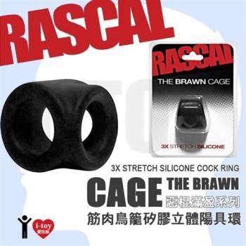 ~黑~ 美國 RASCAL 惡棍滿盈系列 筋肉鳥籠矽膠立體陽具環 The Brawn Cage Cock Ring