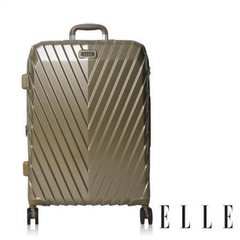 ELLE 法式V型鐵塔系列-第二代純PC防盜/防爆拉鍊行李箱/旅行箱20吋-摩卡霧金 EL31199