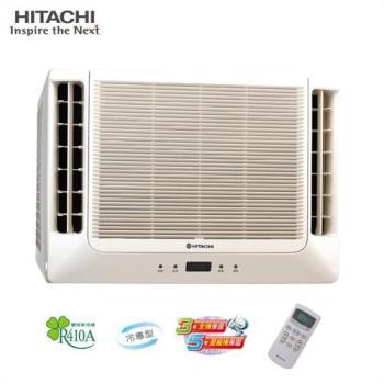 HITACHI 日立冷氣 雙吹式3-5坪定頻窗型冷專冷氣 RA-22WK(含免費基本安裝+舊機回收)
