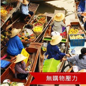 暑假-泰國人妖秀.古式按摩.泰國蝦吃到飽5+1日(無購物壓力)旅遊