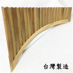 愛心-【台灣製造】22音排笛 箭竹材質附皮革攜行袋