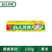 白人護齒潔白牙膏130g