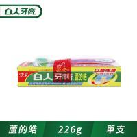 白人牙膏蘆的皓口腔防護226g+牙刷組