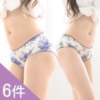 【Ks凱恩絲】專利有氧蠶絲典雅青花瓷女內褲 - 6件組(顏色隨機)