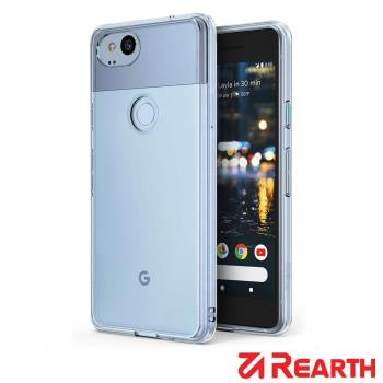 Rearth Google Pixel 2 (Ringke Fusion) 高質感保護殼