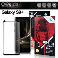 Oweida for 三星 Samsung Galaxy S9+ 3D全滿版鋼化玻璃保護貼-黑色-全膠版