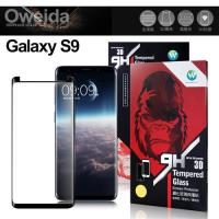 Oweida for 三星 Samsung Galaxy S9 3D全滿版鋼化玻璃保護貼-黑色-全膠版