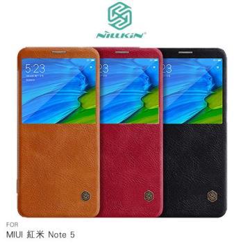 NILLKIN MIUI 紅米 Note 5 秦系列皮套