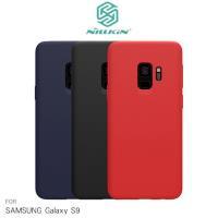 【NILLKIN】SAMSUNG Galaxy S9 感系列液態矽膠殼