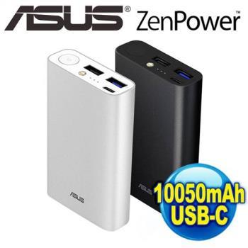華碩 ASUS ZenPower 10050C (QC3.0) Type-C快充行動電源