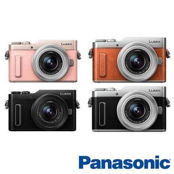 107.05.31前登錄送32G+原廠電池~ Panasonic GF10K 單鏡組(GF10,含12-32mm,公司貨)