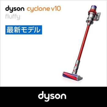 Dyson V10 Fluffy無線吸塵器(限定紅)