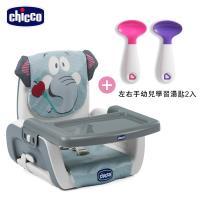 chicoo-Mode攜帶式兒童餐椅座墊-大象寶寶