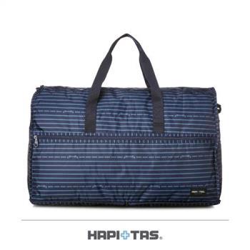 Traveler Station-HAPI+TAS 摺疊旅行袋(大)-270藍色橫條蝴蝶結