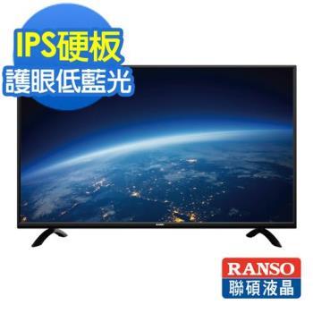 【RANSO】聯碩 43型 LED液晶顯示器+視訊盒(RF-43DA9) 本商品不含安裝