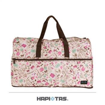 Traveler Station-HAPI+TAS 摺疊旅行袋(大)-314米色女孩小物