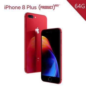 Apple iPhone 8 Plus (64GB)-紅色