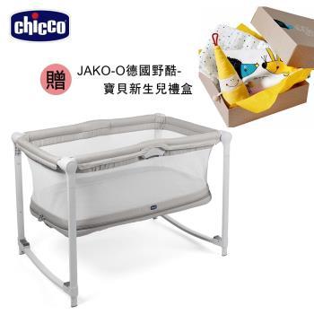 【贈新生禮盒】chicco Zip Go可攜式兩段嬰兒搖床/嬰兒床-奶油灰