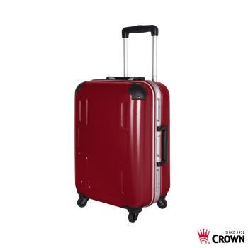 Traveler Station-CROWN 皇冠  十字造型 鋁框 登機箱 旅行箱 行李箱 19吋(皇室紅)