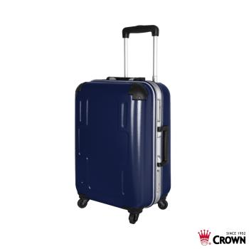 Traveler Station-CROWN 皇冠  十字造型 鋁框 登機箱 旅行箱 行李箱 19吋(新暗藍)