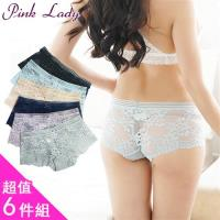 PINK LADY 花漾擁抱性感低腰蕾絲內褲 6件組  2192