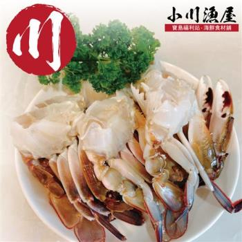 小川漁屋 船凍三點蟹切身3盒(650g/盒 11~15份)