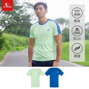 【聖伯納St. Bonalt】男-靚彩速乾圓領T恤 7171 型男