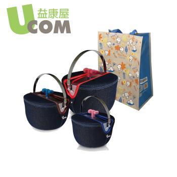 UCOM益康屋 牛仔系列防溢提鍋超值組合附提袋