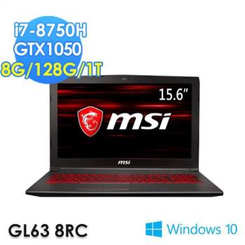 msi微星 GL63 8RC-061TW 15.6吋 i7-8750H GTX1050 WIN10電競筆電