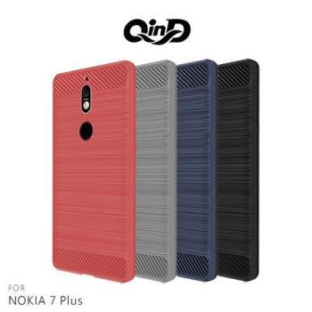 QinD NOKIA 7 Plus 拉絲矽膠套