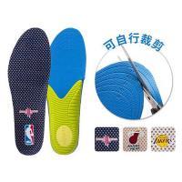 【ToBeYou】NBA授權彈性可修剪運動足墊
