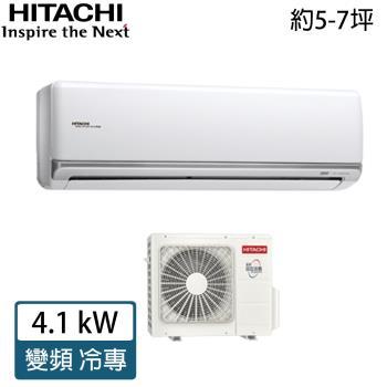 HITACHI日立冷氣 6-8坪 1級變頻分離式RAC-40JK/RAS-40JK