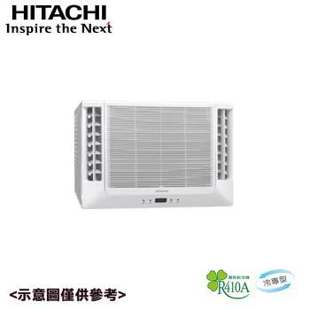HITACHI日立冷氣 4-6坪 5級雙吹式窗型冷氣 RA-40WK