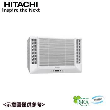 HITACHI日立冷氣 8-10坪 雙吹式窗型冷氣RA-60WK
