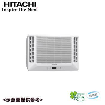 HITACHI日立冷氣 4-6坪 5級雙吹式窗型冷氣RA-28WK