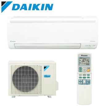 DAIKIN大金冷氣 5-7坪 大關系列(R32)1級變頻分離式冷暖冷氣RXV36SVLT/FTXV36SVLT