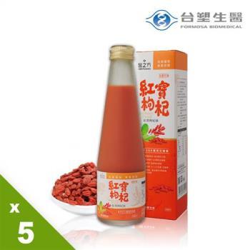 台塑生醫紅寶枸杞液食品250ml5入組