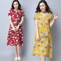 Moriya 蒲公英典雅棉麻短袖洋裝(黃/紅) FD401