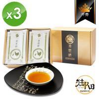 御田 頂級黑羽土雞精品手作牛蒡滴雞精(10入禮盒x3盒)
