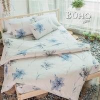 BUHO《韶華清雲》單人三件式精梳純棉床包被套組