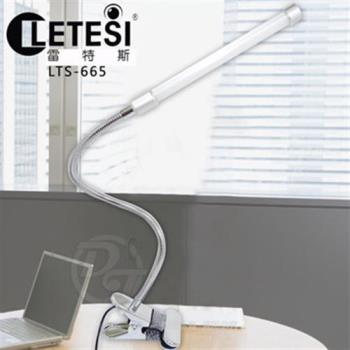 雷特斯 極細可夾式高亮度LED桌燈檯燈 LTS-665