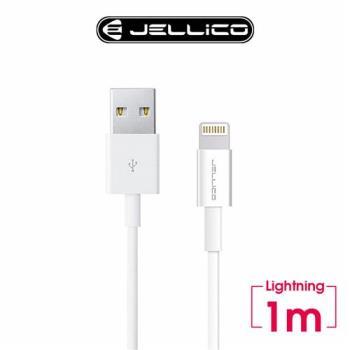 JELLICO  1M 耐用系列 Lightning 充電傳輸線 JEC-NY10-WTL1