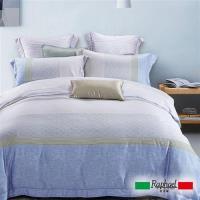 Raphael拉斐爾 漫步雲端 天絲特大四件式床包兩用被套組