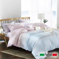 Raphael拉斐爾 莫莉 水洗棉特大四件式床包兩用被套組