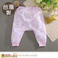 魔法Baby 嬰兒服飾 台灣製薄款初生嬰兒褲~a70105