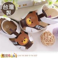 魔法Baby 寶寶鞋 台灣製專櫃款男童真皮手工涼鞋~sk0374