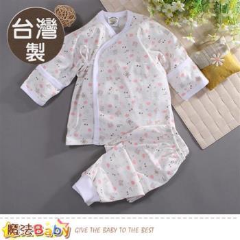 魔法Baby 0~2歲嬰兒內著 台灣製護手肚衣套裝~k50727