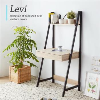 H&D 李維工業風原木書架型書桌